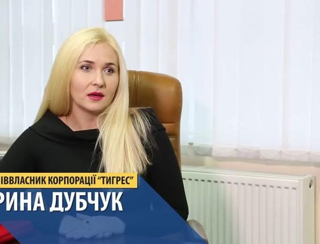 І нехай на усіх товарах буде написано «Made in Ukraine», - співвласниця волинської компанії «Тигрес»