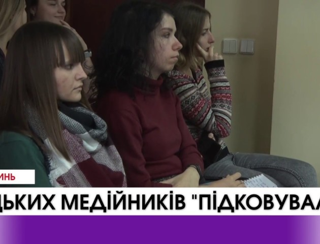 Медіаюрист Олександр Бурмагін зустрівся з луцькими журналістами. ВІДЕО