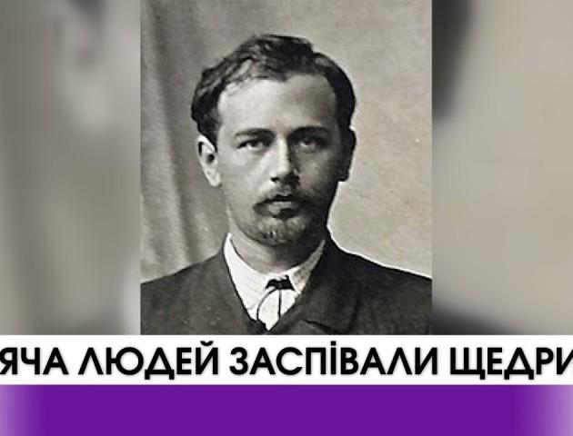 У Вінниці тисяча людей заспівали «Щедрик» на честь дня народження автора Миколи Леонтовича. ВІДЕО