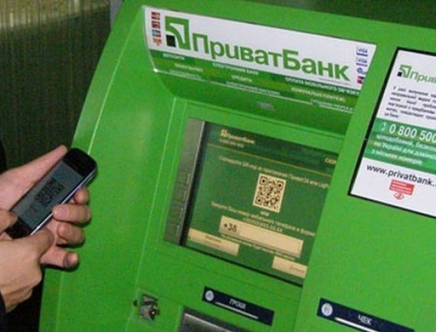 ПриватБанк повідомляє про оновлення обладнання і оптимізацію роботи банківських систем