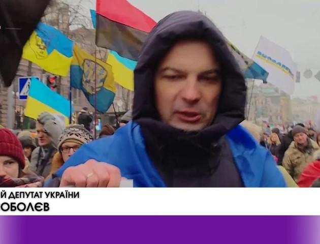 У центрі Києва відбувся черговий «Марш за імпічмент». ВІДЕО