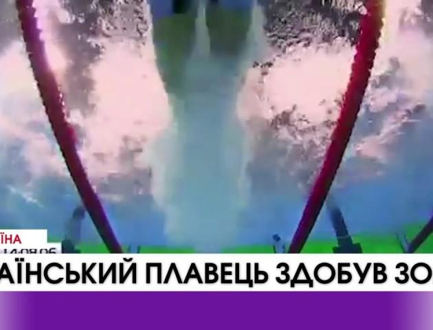 Золоту медаль на чемпіонаті Європи з плавання виборов українець Михайло Романчук. ВІДЕО