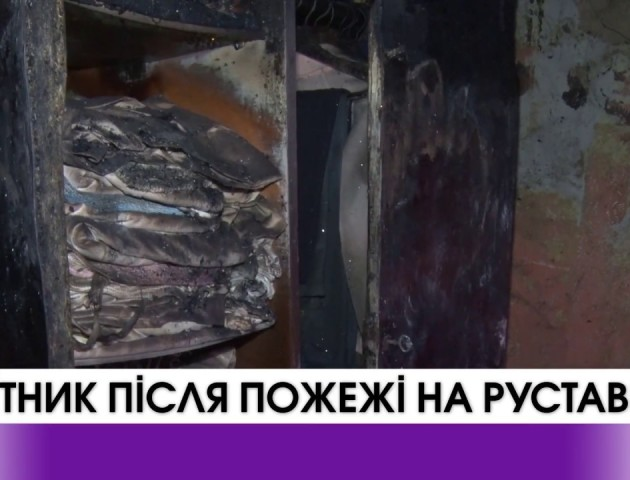 Після смертельної пожежі на вулиці Шота Руставелі у Луцьку залишились тонни сміття. ВІДЕО