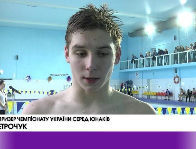 У Луцьку провели відкритий турнір з плавання. ВІДЕО