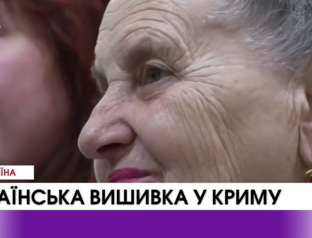 В українському Криму − день української вишивки. ВІДЕО