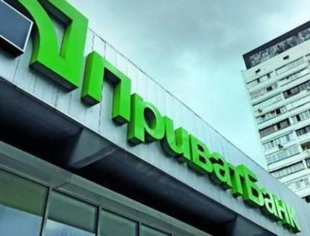 ПриватБанк планує в 2018 році отримати понад 4 млрд грн прибутку
