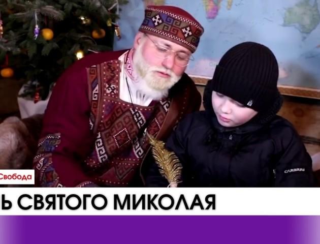 19 грудня православні відзначають День святого Миколая Чудотворця. ВІДЕО