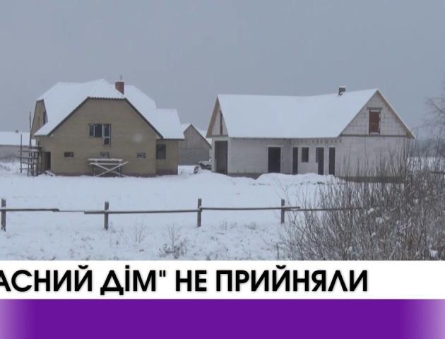 Депутати Волинської облради не проголосували за програму «Власний дім». ВІДЕО