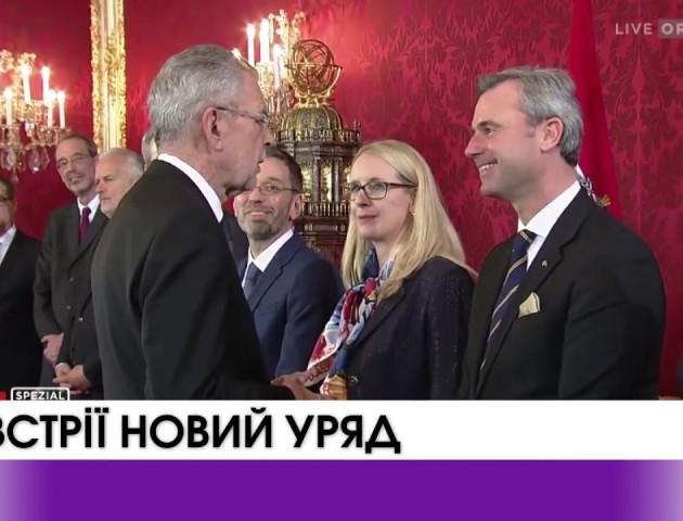 В Австрії новий уряд очолив наймолодший лідер Європи — Себастьян Курц. ВІДЕО