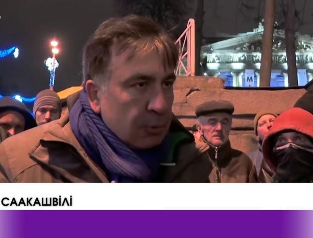Наслідки сутичок в Києві на «Марші за імпічмент». ВІДЕО