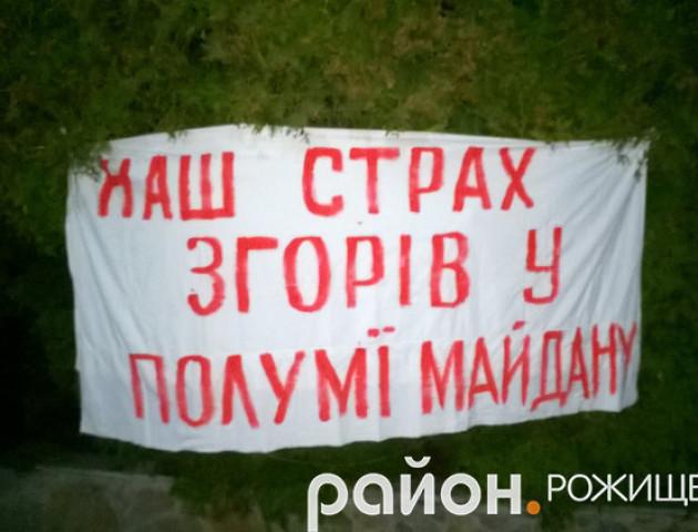 «Поки горітиме полум'я Майдану в нашому серці, нас ніщо не зламає...», - Микола Габдулхаков