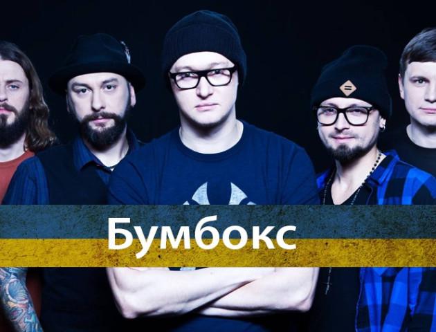 Українські зірки, які принципово не виступають в Росії