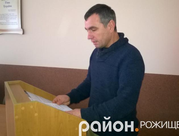 Рожищенські депутати вимагають визнати бійців добробатів та припинити переслідування активістів
