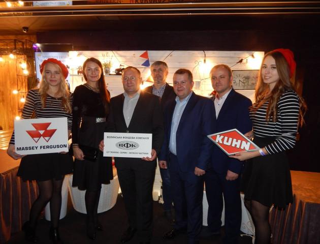 «Волинська фондова компанія» стала платиновим партнером «Аграрного Олімпу-2017»
