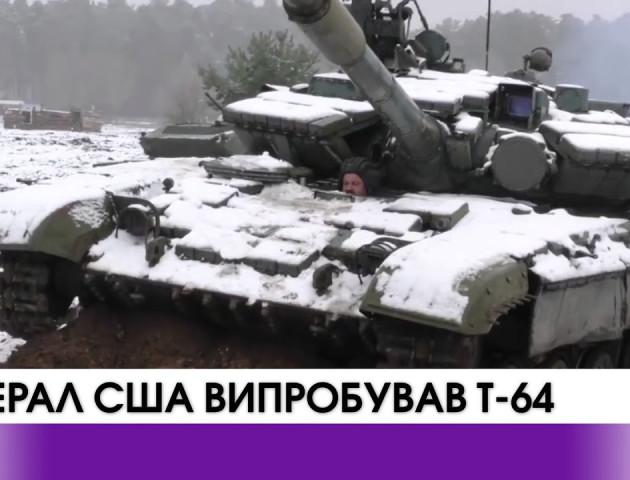 Американську делегацію зацікавив досвід українських військ набутий за час проведення АТО. ВІДЕО