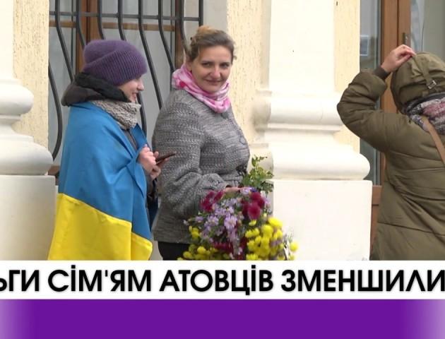 Депутати волиньради зменшили пільги для сімей загиблих військових. ВІДЕО