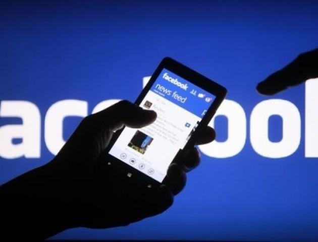 Німеччина підозрює, що Фейсбук займається несанкціонованим збором даних. ВІДЕО