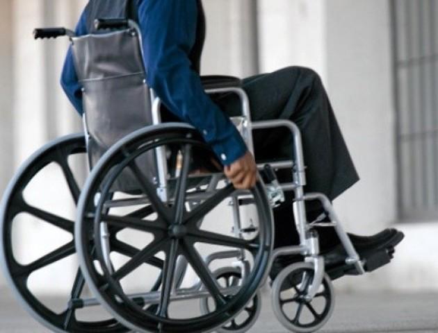 В Україні заборонили слово «інвалід»