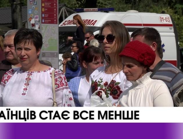 Українців стає все менше. ВІДЕО