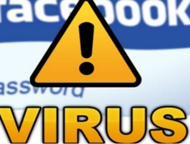 Детальніше про новий вірус у Facebook. ВІДЕО