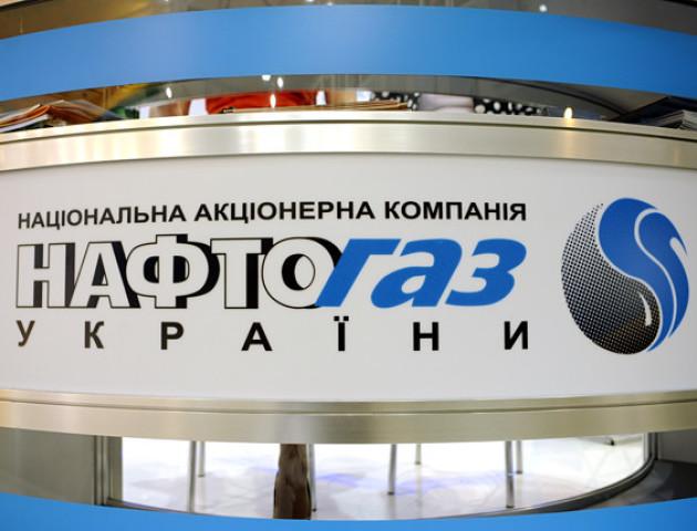 Нафтогаз заявляє про перемогу над Газпромом у справі газової угоди
