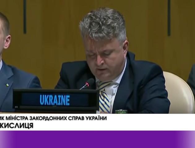 ООН підтримує права людей в Криму. ВІДЕО