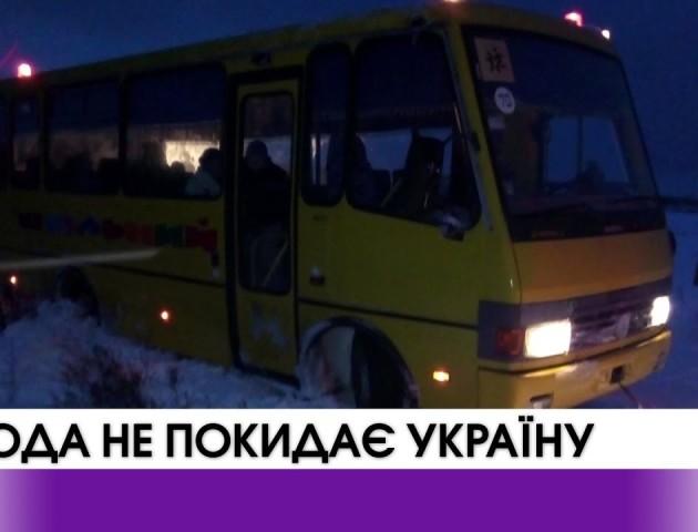 Наслідки негоди в Україні. ВІДЕО
