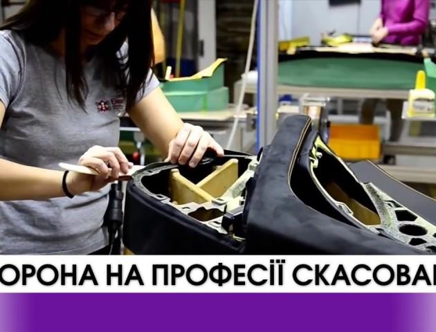 Чи позбулась Україна остаточно явища дискримінації за ознакою статі? ВІДЕО