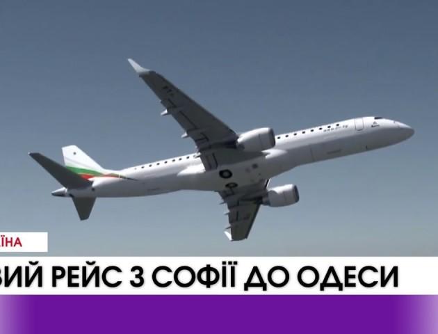 Новий рейс курсуватиме з Софії до Одеси. ВІДЕО