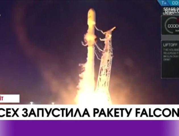 Найбільший «технічний апґрейд» в історії — ракета Falcon 9. ВІДЕО
