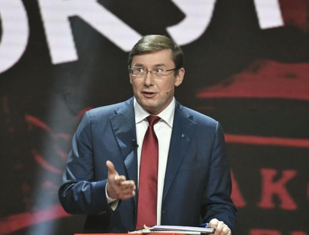 Луценко заінтригував заявою про свої плани на наступний «особливий» рік
