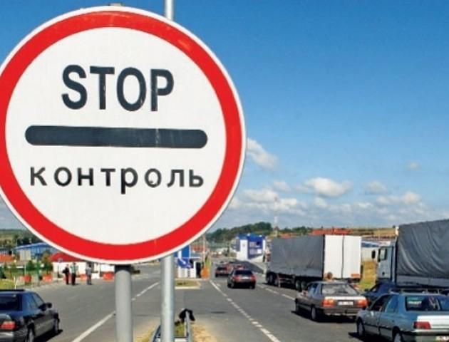 Депутати просять відновити фінансування  розбудови пунктів пропуску