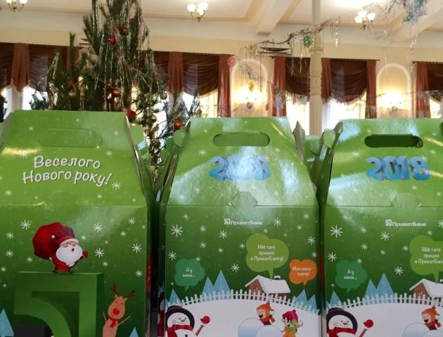 ПриватБанк привітав дітей військовослужбовців та учасників АТО з новорічними та різдвяними святами