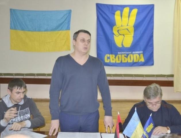 Обрали нового голову Луцької міської організації ВО «Свобода»