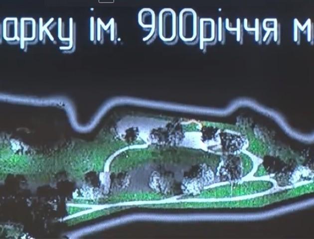 Реконструкція парку імені 900-річчя Луцька: пияків під деревами більше не буде! ВІДЕО