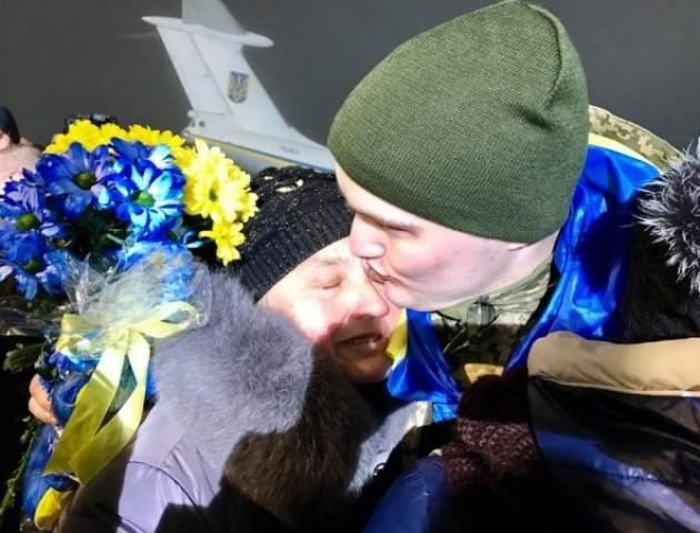 Як зустрічали звільненого з полону волинянина Артема Віндюка. ФОТО