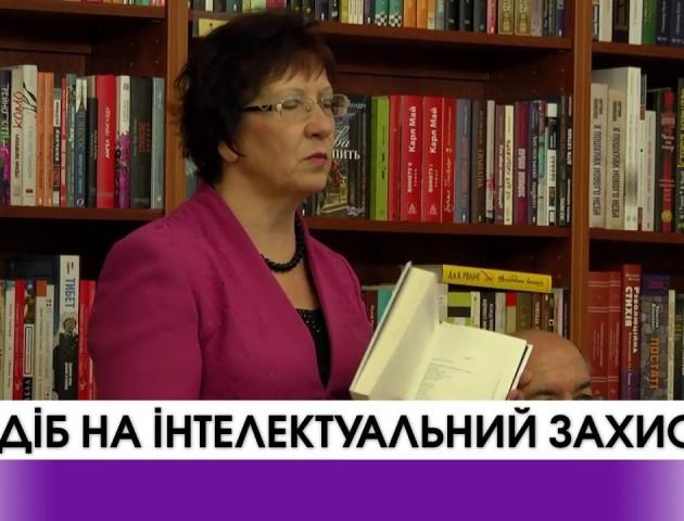 США дали Україні 120 днів для посилення захисту прав інтелектуальної власності. ВІДЕО