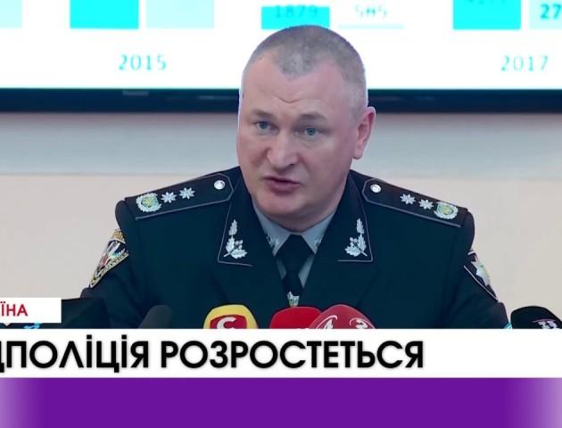 Національна поліція створює нові департаменти. ВІДЕО