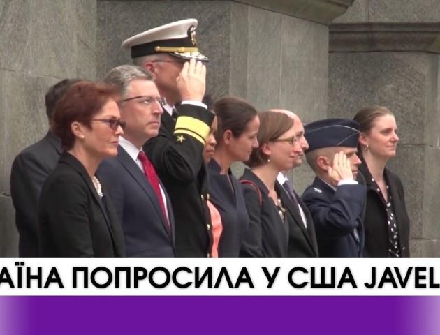 Військову допомогу на суму 350 мільйонів доларів Україна отримає від США. ВІДЕО