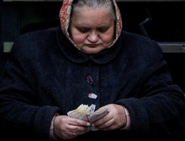 Українцям виплатять 1,2 мільярда зекономлених субсидій