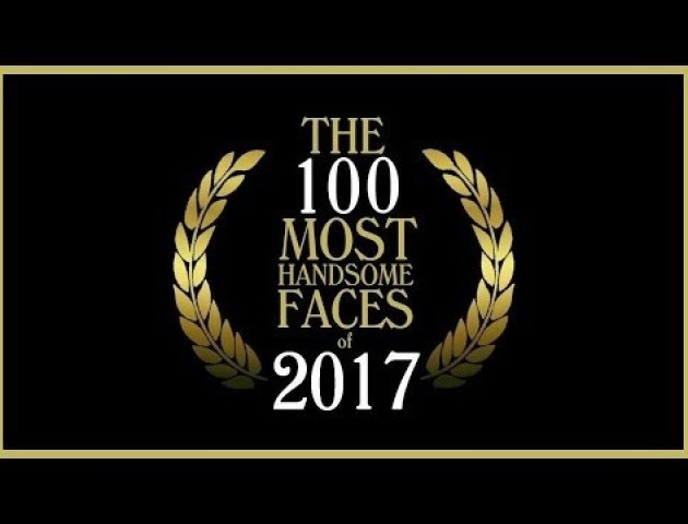 Топ-100 найкрасивіших чоловіків у відео