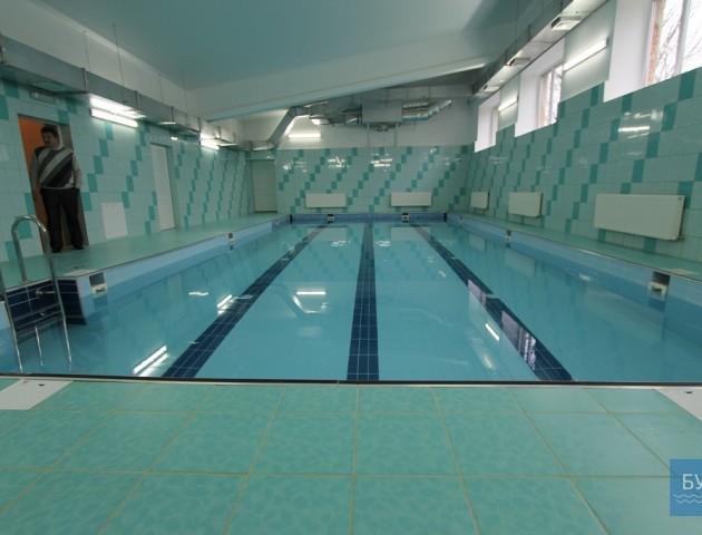 У школі Володимира відкрили капітально відремонтований басейн