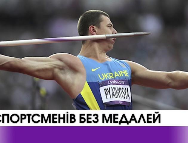 Десятьох українських спортсменів позбавили Олімпійських медалей. ВІДЕО