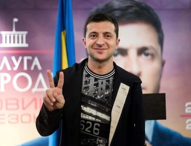 Юрист Зеленського зареєстрував партію «Слуга народу»