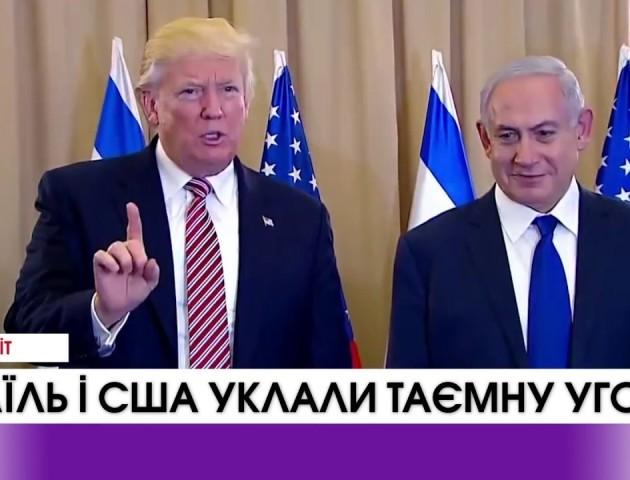 США та Ізраїль таємно розробили план протидії Ірану. ВІДЕО