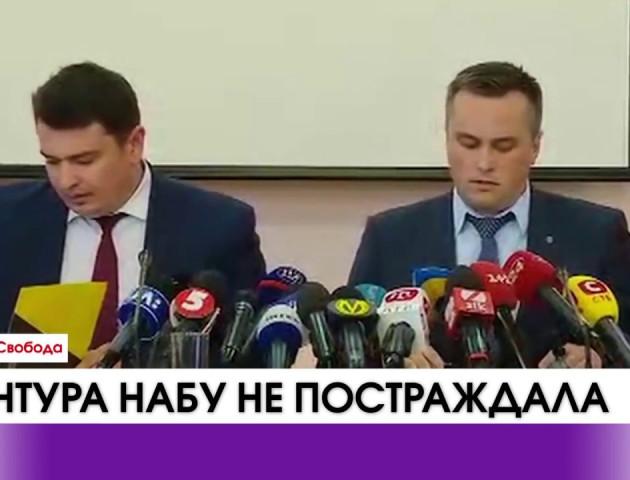 Агентура НАБУ не постраждала