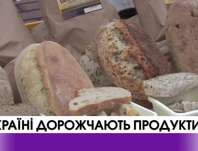 В Україні дорожчають продукти. ВІДЕО