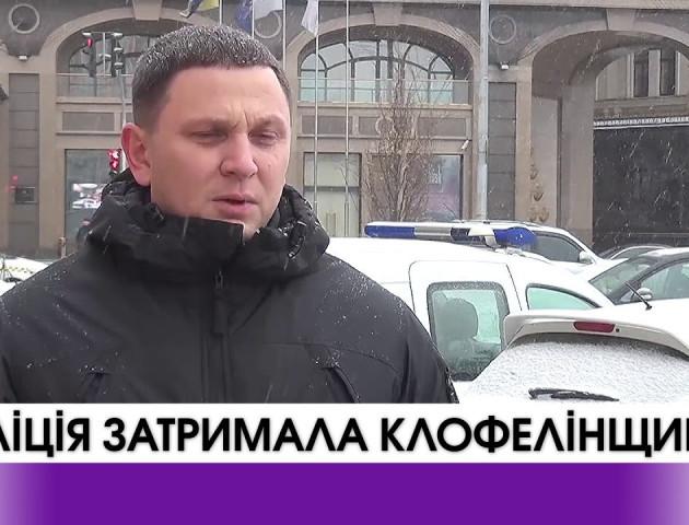 У Києві поліція затримала крадіїв-клофелінщиків.ВІДЕО