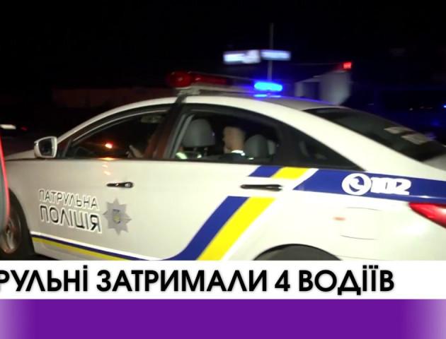 Луцького патрульного водій вкусив за палець. ВІДЕО
