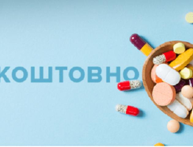 2/3 українців вважають, що держава повинна надавати їм послуги безкоштовно